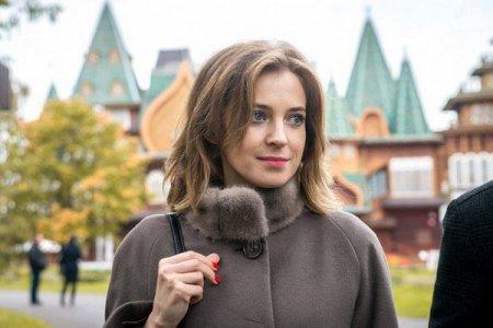 Putinə etiraz edən qadın deputatla bağlı şok qərar: 41 yaşlı Natalyanın dramı/Video