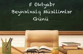 Bu gün 5 oktyabr Beynəlxalq Müəllimlər Günüdür
